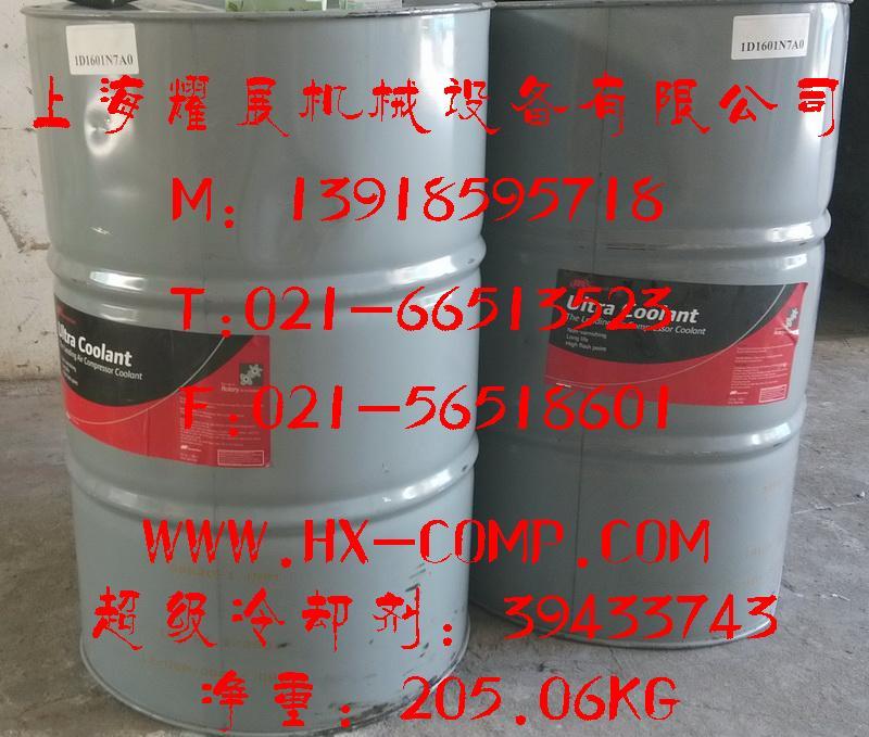 39433743英格索兰超级冷却剂
